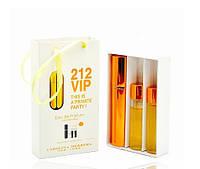 Женский мини парфюм Carolina Herrera 212 Vip (Каролина Эррера 212 Вип) 3*15 мл
