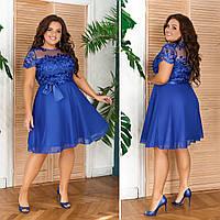 Нарядное шифоновое платье с вышивкой NEW 2020. Размеры: 48,50,52