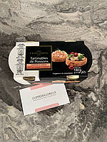 Набор паштетов Excellence Tartinables de Poissons 180 грм
