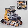 Детские ролики Best Roller  30-33 размер S  цвет Оранжевый.