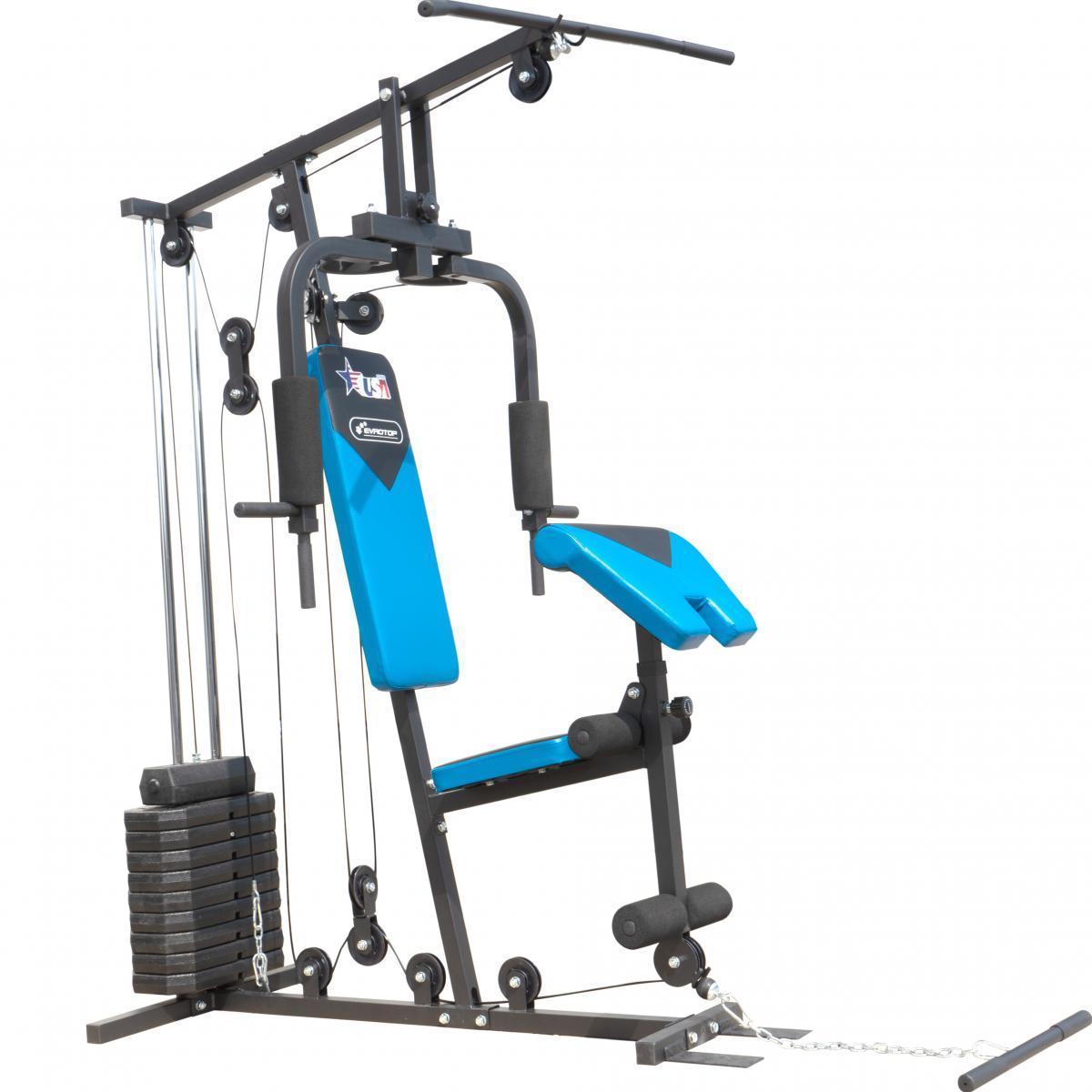 Фітнес станція для будинку багатофункціональна до 125 кг USA Style LKH-114 синій