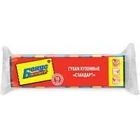 """Кухонные губки """"Стандарт"""" 10 шт"""