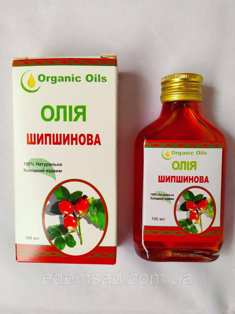 Олія шипшинова Organic Oils, 100 мл