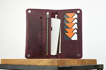 """Кожаный кошелек на купюру марсалового цвета """"travel case"""""""