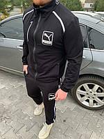 Хит! Мужской спортивный костюм Puma штаны и кофта чёрный S M L XL XXL