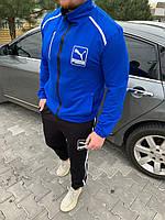 Хит! Мужской спортивный костюм Puma штаны и кофта синий с чёрным S M L XL XXL
