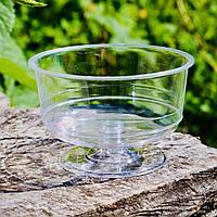 Топ! Креманка пластикова одноразова 220 мл для Морозива 9.5х5.5 см, Прозора