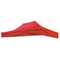 Купол-тент крыша на Шатер 3х4.5 м ткань двухслойная