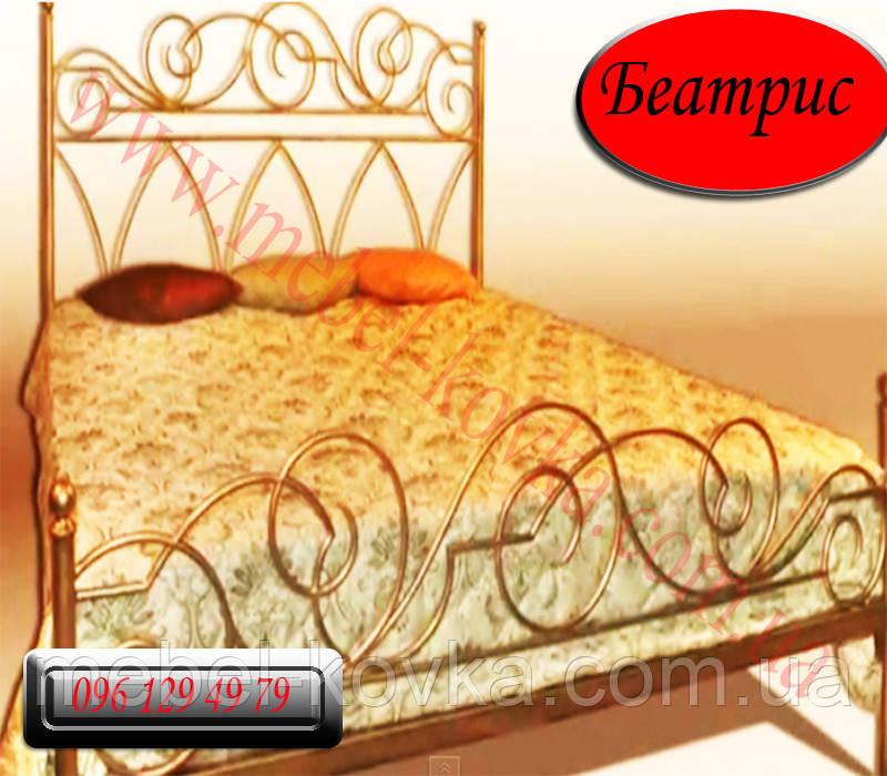 """Коване ліжко """"Беатріс"""""""