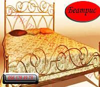 """Кованая кровать """"Беатрис"""""""