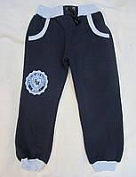 Спортивные синие штаны на мальчика ростом от 98 до 116, 155\135