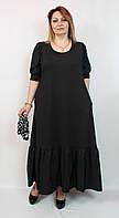 Платье вечернее с шарфом  Darkwin (Турция)  52 - 64 р. черное
