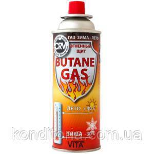 Газовий балон 220мл. для пальника (запальнички)