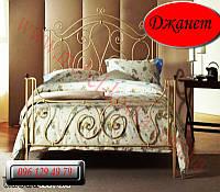 """Кованая кровать """"Джанет"""""""