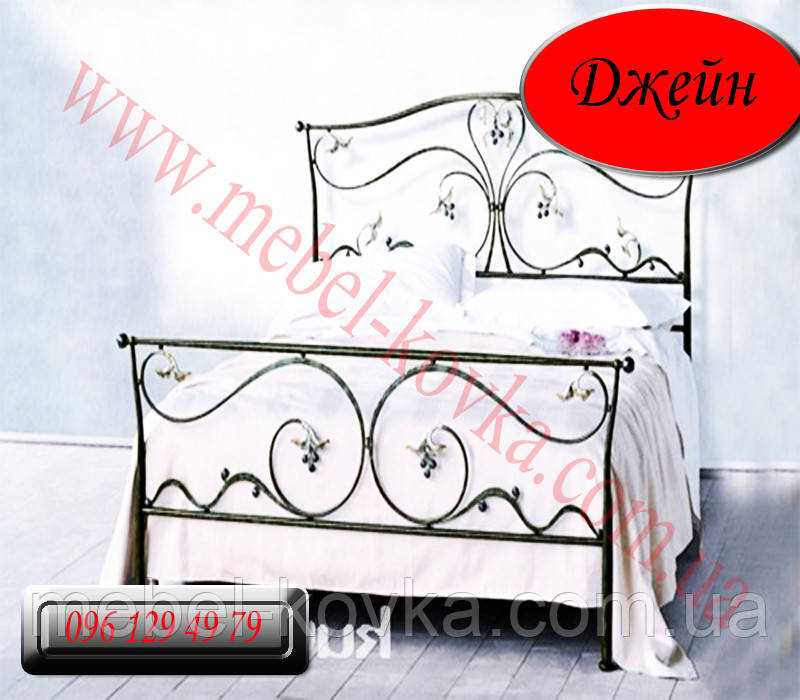 """Коване ліжко """"Джейн"""""""