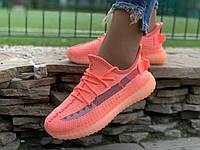 Женские кроссовки летние Adidas yeezy boost 350, размеры 36-41 37