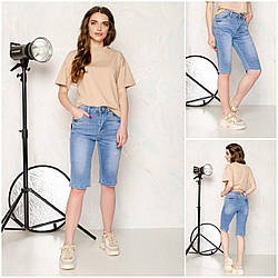 Бриджи, Бриджи женские джинсовые, Женские джинсовые бриджи длинные.