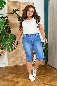 Бриджи джинсовые женские большого размера, Бриджи женские джинсовые батал, Женские джинсовые бриджи длинные большой размер.