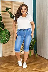 Бриджи джинсовые женские, Бриджи женские джинсовые батал, Женские джинсовые бриджи длинные большой размер.