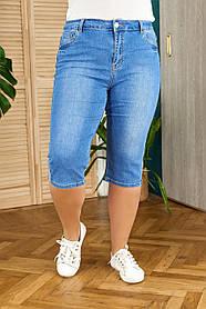 Джинсовые Бриджи женские, Бриджи женские джинсовые батал, Женские джинсовые бриджи длинные большой размер.