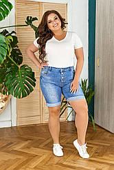 Шорты женские большого размера, Джинсовые шорты большие размеры, Женские джинсовые шорты больших размеров