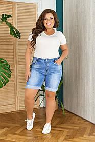 Шорты джинсовые женские, Джинсовые шорты на пуговицах,  Джинсовые шорты большие размеры, Женские джинсовые шорты больших размеров