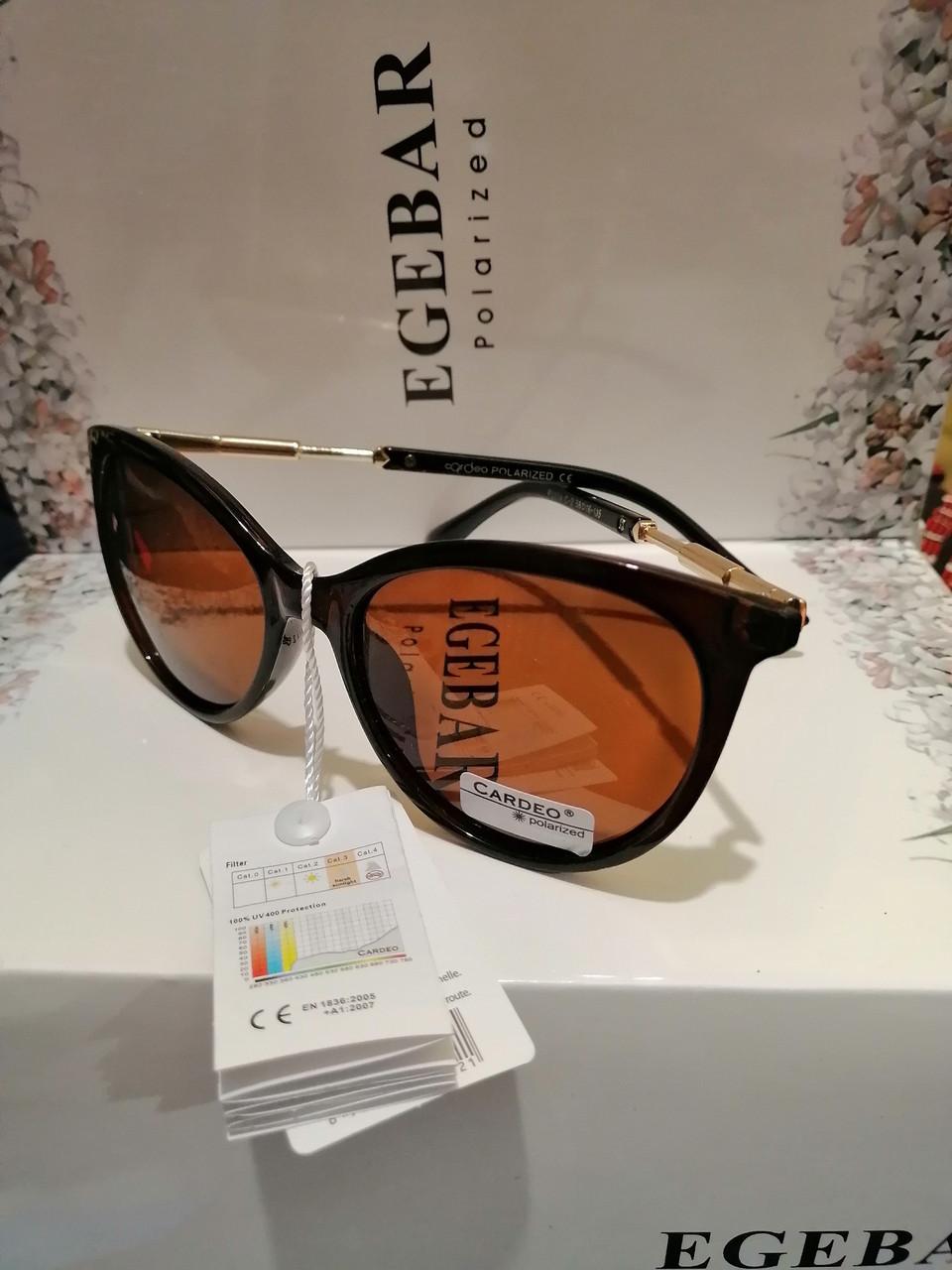 Солнцезащитные брендовые очки с ролароидной линзой, gardeo