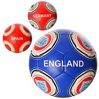 Мяч футбольный 2500-16ABC  размер5,ПУ1,4мм, ручная работа, 4слоя,32панели,400-420г,3вида