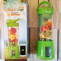 Портативный мини блендер, шейкер для коктейлей и смузи Juicer - Juice Cup салатовый (Живые фото)