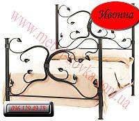 """Кованая кровать """"Ивонна"""""""