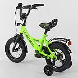 """Велосипед 14"""" дюймов 2-х колёсный """"CORSO""""  Салатовый, ручной тормоз, звоночек, сидение с ручкой, доп. колеса, фото 3"""