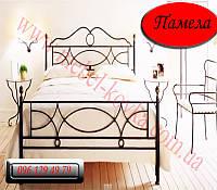 """Кованая кровать """"Памела"""""""