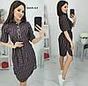 Платье-рубашка в полоску женское МАРСАЛ (ПОШТУЧНО) M/44