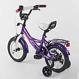 """Велосипед 14"""" дюймов 2-х колёсный """"CORSO""""  Фиолетовый, ручной тормоз, звоночек, сидение с ручкой, доп. колеса, фото 2"""