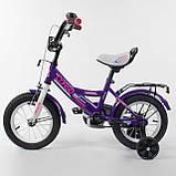 """Велосипед 14"""" дюймов 2-х колёсный """"CORSO""""  Фиолетовый, ручной тормоз, звоночек, сидение с ручкой, доп. колеса, фото 3"""