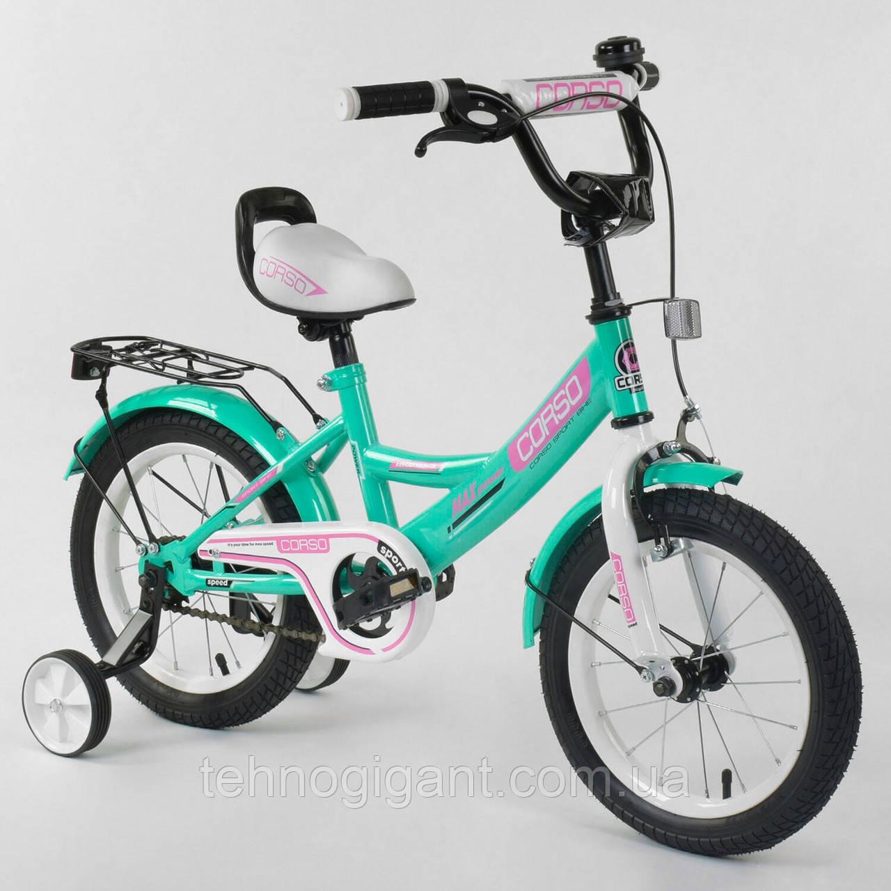 """Велосипед 14"""" дюймов 2-х колёсный """"CORSO""""  Бирюзовый, ручной тормоз, звоночек, сидение с ручкой, доп. колеса"""