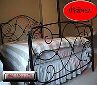 """Кованая кровать """"Рейчел"""""""