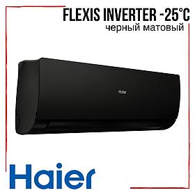 Кондиционер Haier Flexis AS25S2SF1FA-BC /1U25S2SM1FA Inverter -25°С инверторный А+++ до 25 м2 черный