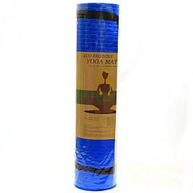 Коврик для йоги и фитнеса Shantou Синий йогамат 180х61х0,7 см (MS 2129)