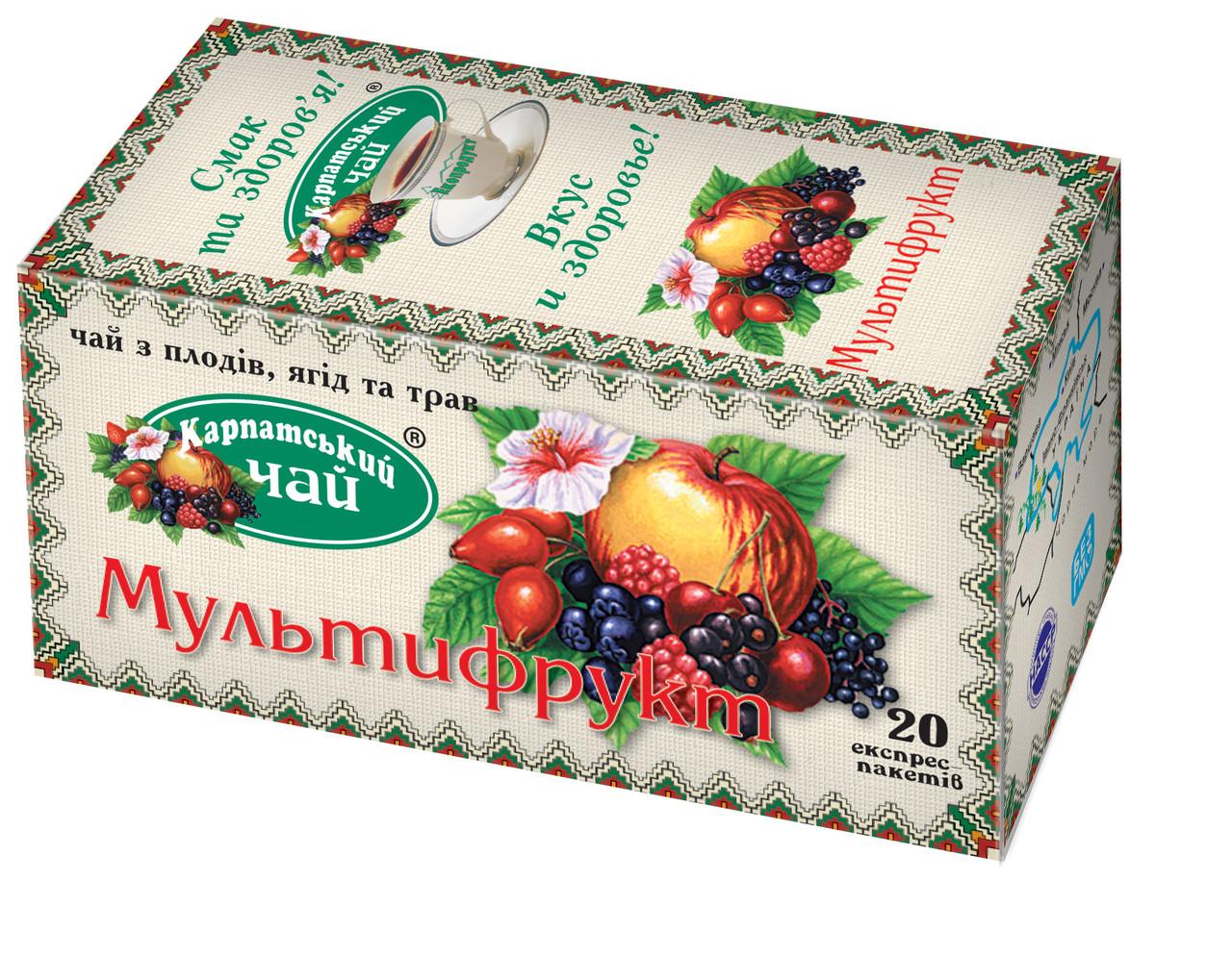 Чай Карпатський Мультифрукт 20 експрес-пакетиків