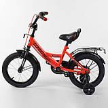 """Велосипед 14"""" дюймов 2-х колёсный """"CORSO""""  Красный, ручной тормоз, звоночек, сидение с ручкой, доп. колеса, фото 2"""