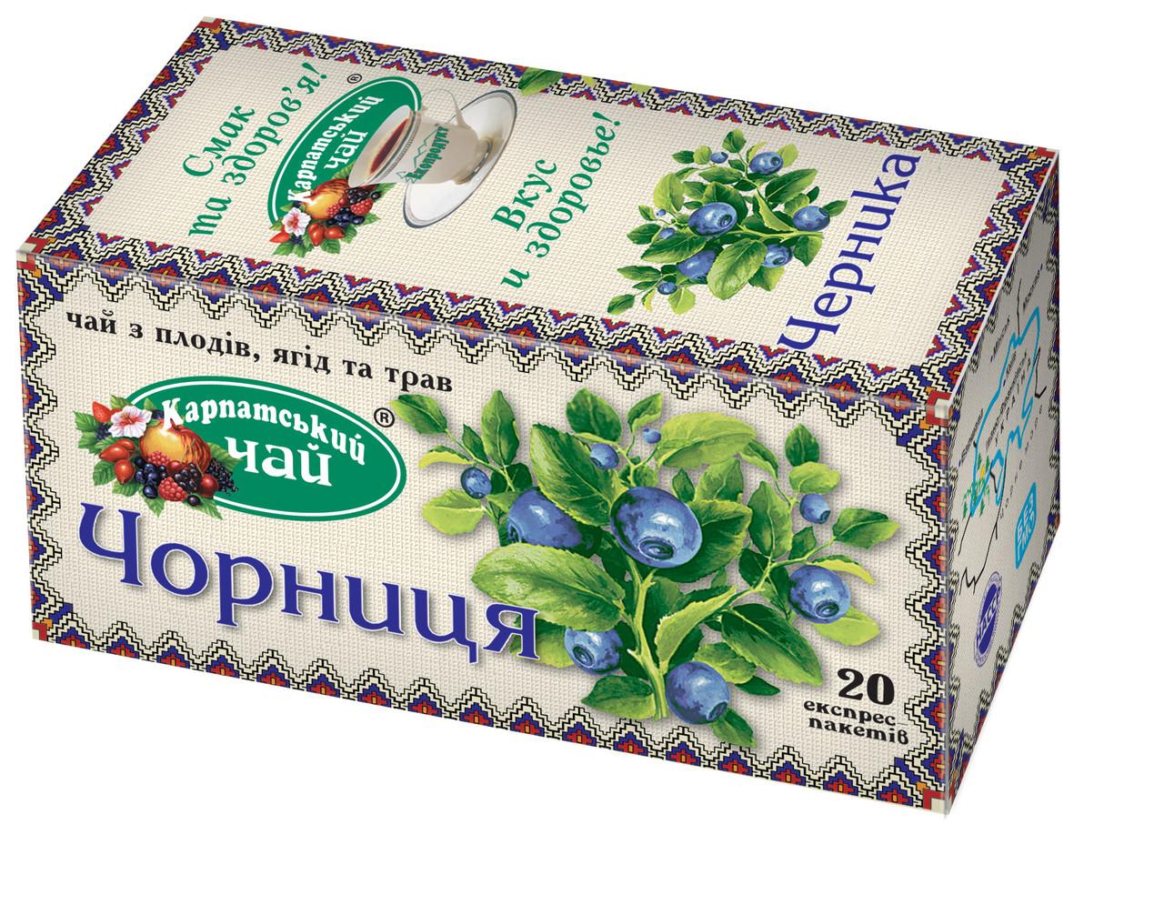 Чай Карпатський Чорниця 20 експрес-пакетиків
