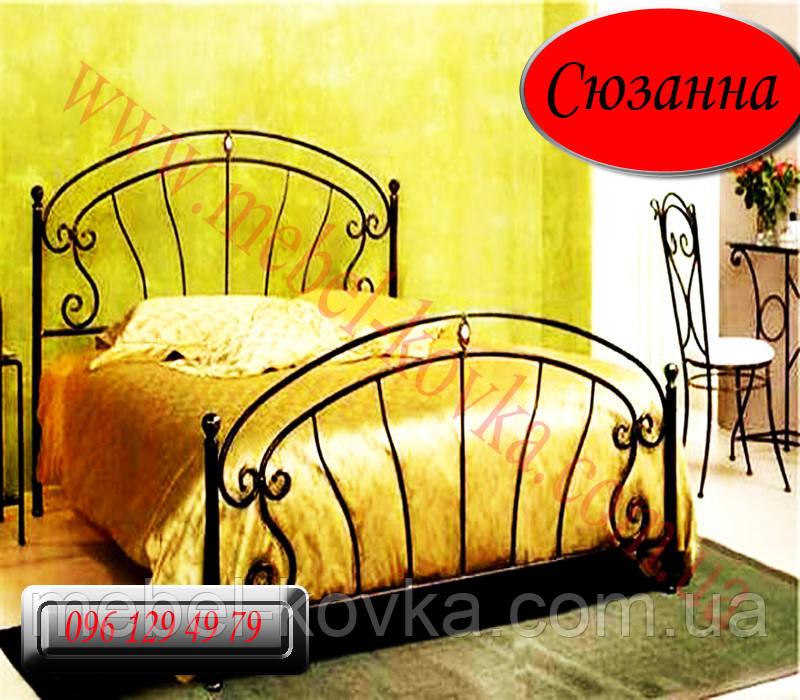 """Коване ліжко """"Сюзанна"""""""