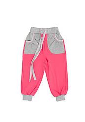 Спортивные штаны для девочки с карманами