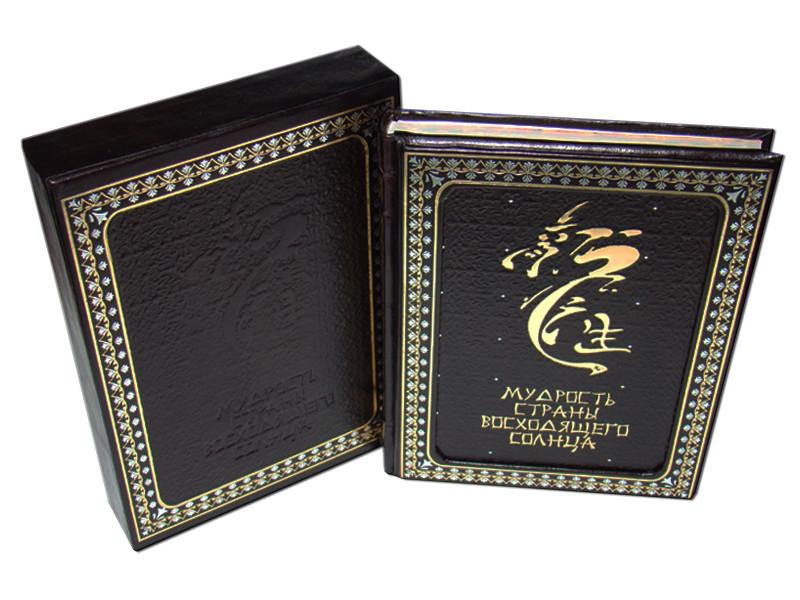 """Книга в шкіряній палітурці і подарунковому футлярі """"Мудрість країни висхідного сонця"""""""