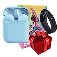 """Беспроводные наушники DS 200 Bluetooth v5.0 Светло-синий + ПОДАРОК \""""Фитнес браслет Band 4\"""""""