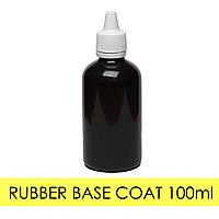 Каучуковая база под гель(гель-лак) 100 мл, Rubber  Base Gel 100 ml