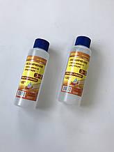 ФУРМАН 3 в 1 обезжириватель,дегидратор,снятие липкого слоя с крышкой 100мл