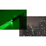 Зелена лазерна указка Grean Laser Pointer 100 mW, фото 3