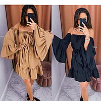 Женское летнее короткое с открытыми плечами платье фонарик свободное бежевое черное мини 42-46 софт